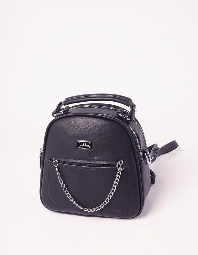 Рюкзак трансформер з ланцюжком з двома відділами | 240464-02-XX - A-SHOP
