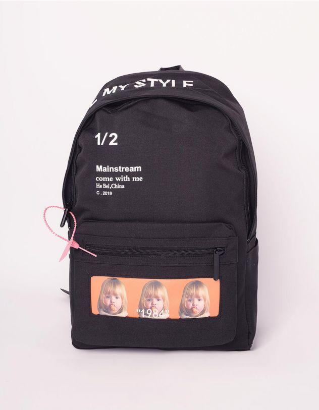 Рюкзак для міста з написом та принтом на кишені | 239344-02-XX