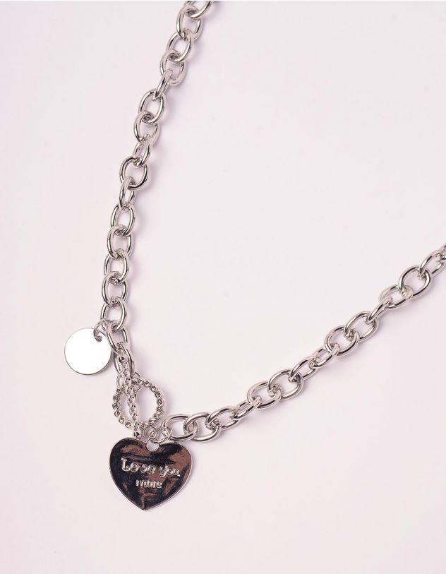 Підвіска із ланцюга з кулоном у вигляді серця | 238572-05-XX - A-SHOP