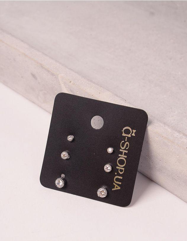 Сережки пусети у наборі | 245005-06-XX - A-SHOP