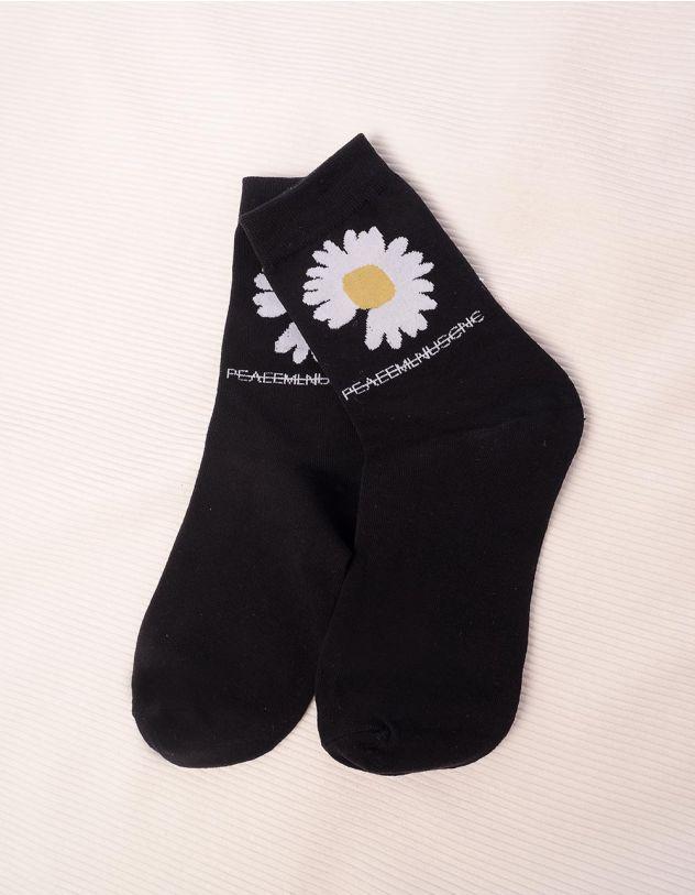 Шкарпетки з принтом ромашки | 245187-02-XX - A-SHOP