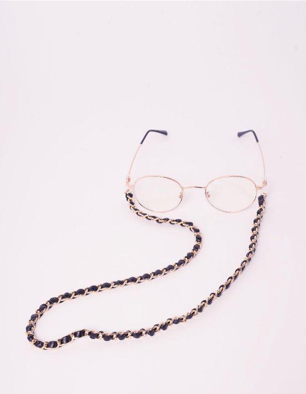 Ланцюжок для окулярів плетений | 242999-09-XX - A-SHOP
