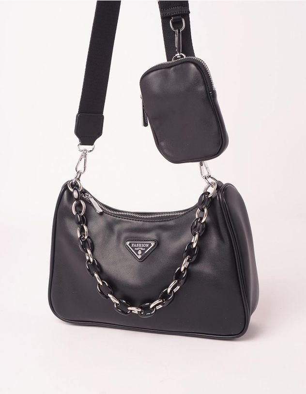 Сумка на плече з гаманцем та ланцюжком | 250128-02-XX - A-SHOP