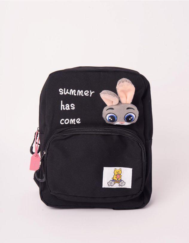 Рюкзак  з написом та зайчиком | 248452-02-XX - A-SHOP