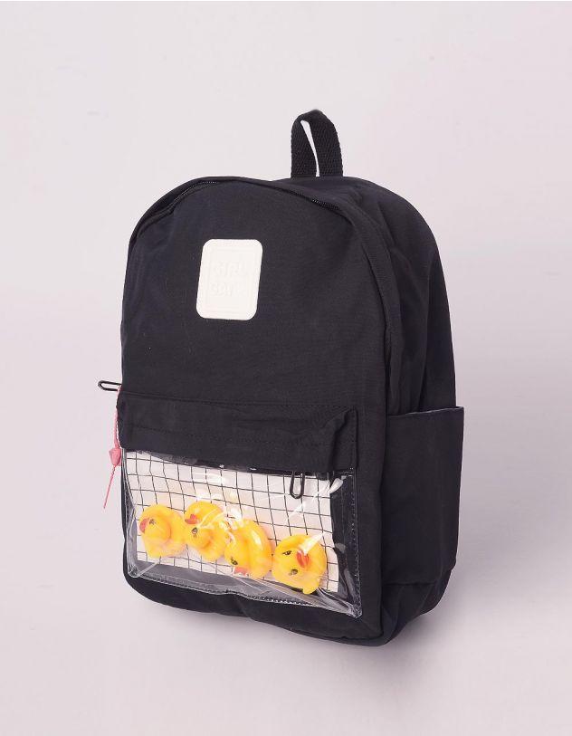 Рюкзак  об'ємний з іграшковими тваринками | 245838-02-XX - A-SHOP