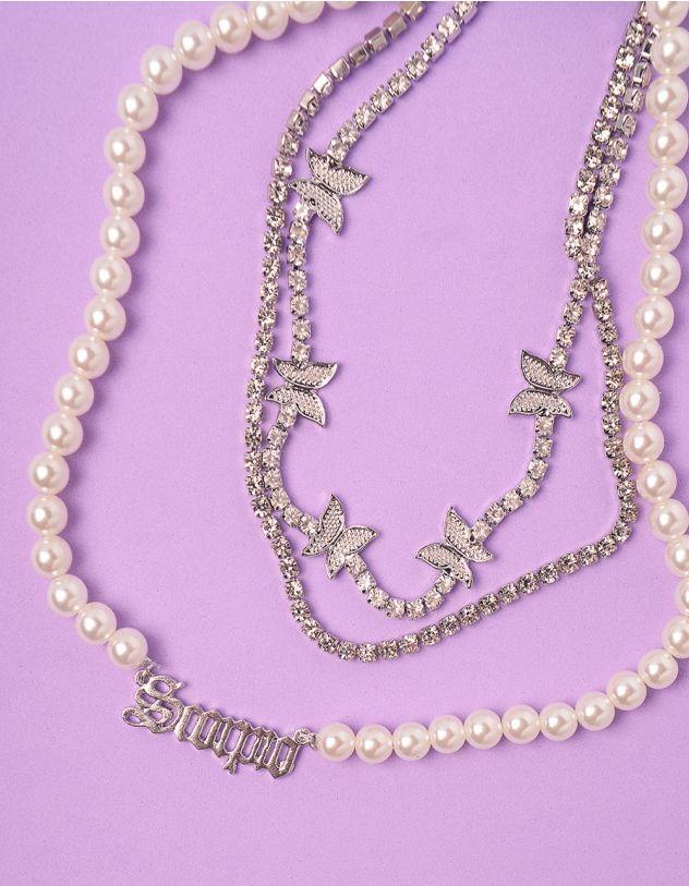 Підвіска на шию багатошарова із перлин з написом Scorpio та метеликами | 247275-06-XX - A-SHOP