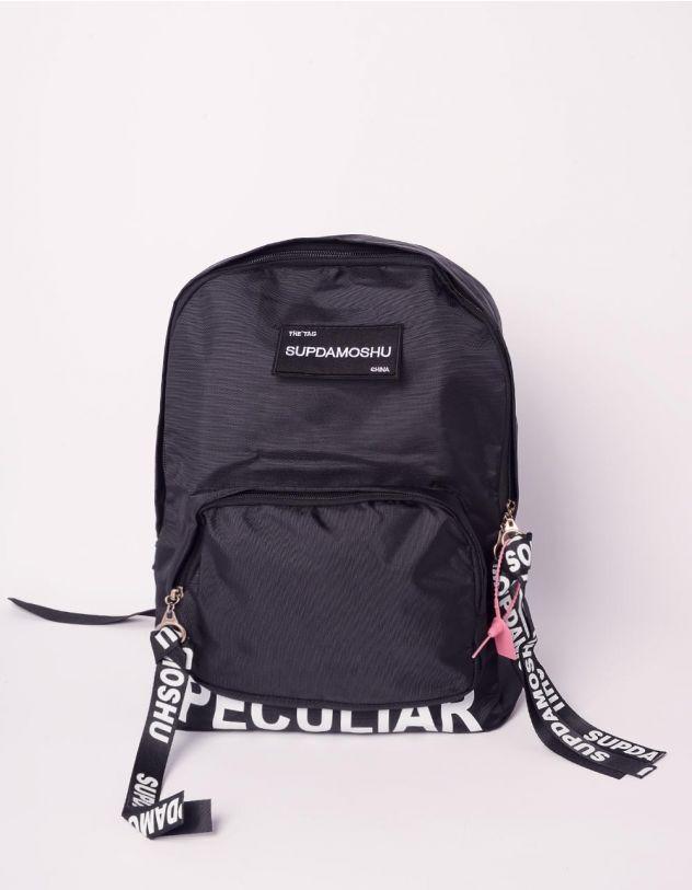 Рюкзак із тканини з написом | 239347-02-XX