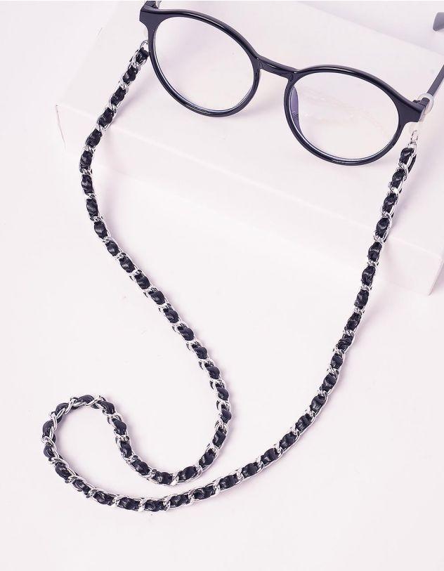 Ланцюжок для окулярів плетений | 242999-07-XX - A-SHOP