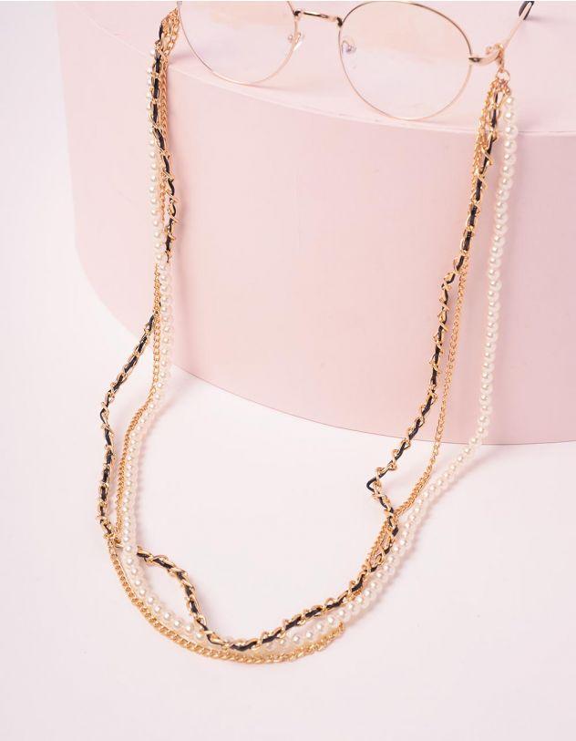 Ланцюжок для окулярів багатошаровий з перлинами | 246705-08-XX - A-SHOP