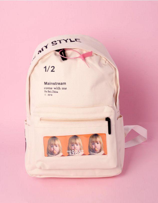 Рюкзак для міста з написом та принтом на кишені | 239344-01-XX