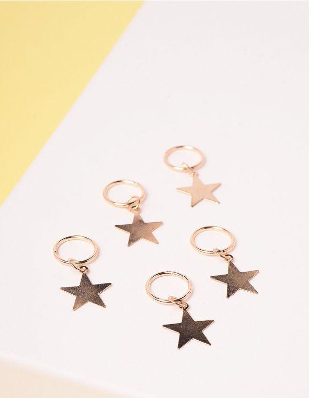 Кільця для волосся з зірочками у наборі | 245923-04-XX - A-SHOP