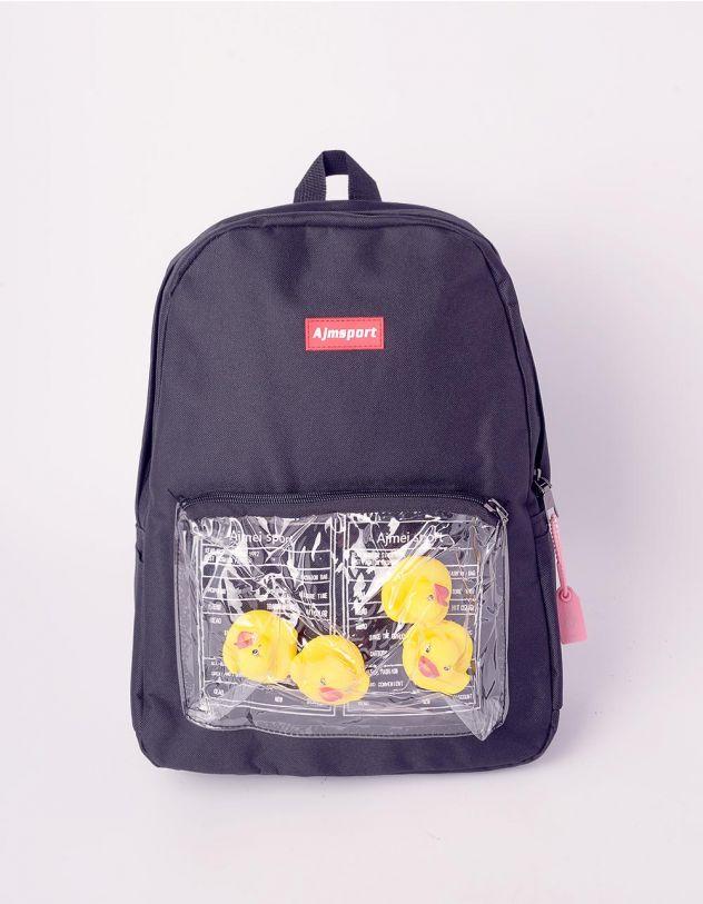 Рюкзка молодіжний об'ємний  з каченятами | 243054-02-XX - A-SHOP