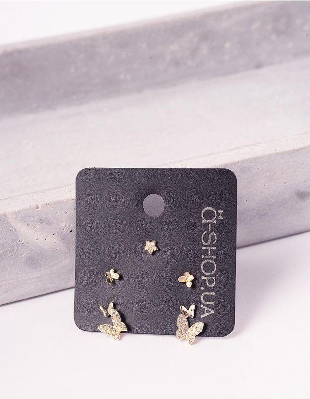 Сережки пусети у наборі  у вигляді метеликів | 242551-08-XX - A-SHOP