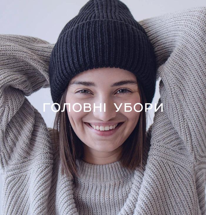 hats_1d_2