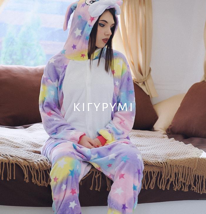 kigurumi_d
