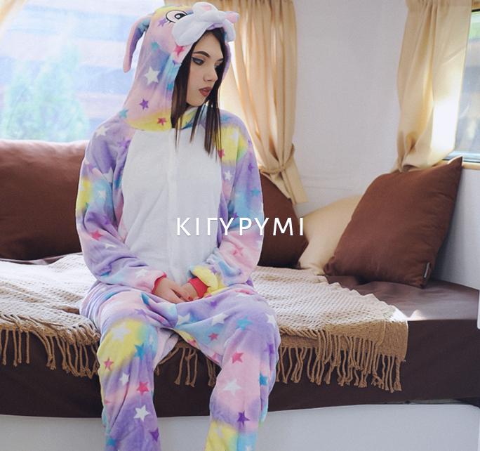 kigurumi_m_1