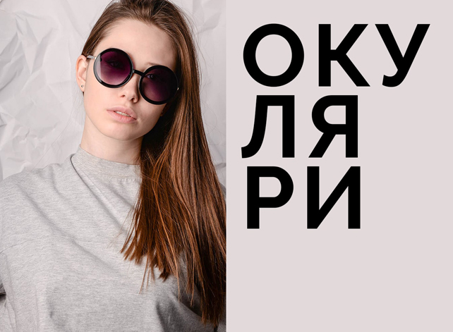 okyl1