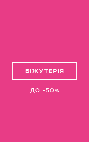 bizhyter-sale-1